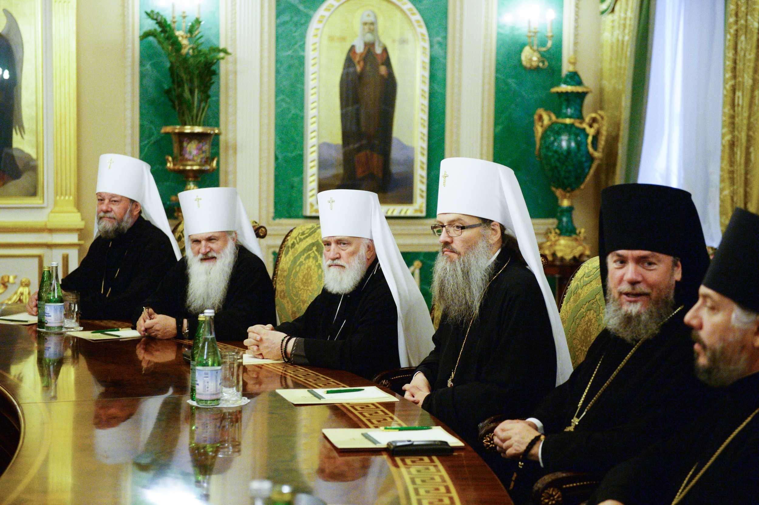 pravoslavierus