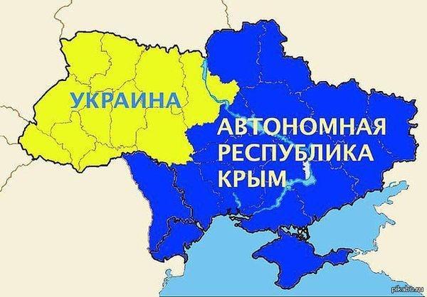 0000033950-novyj-krym