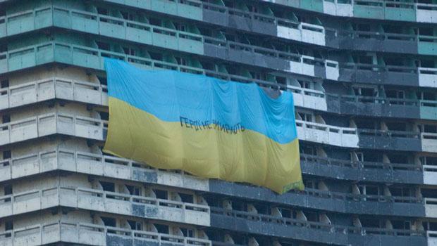 1396817919-1221-dnepropetrovsk-flag